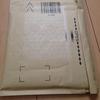 【感謝】片づけ嫌いな長女の反応~ほしいものリストからプレゼントが届きました!~