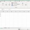 Excelでチェックボックスを指定セルで高さのセンタリングに配置する方法