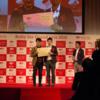 Ruby biz Grand prix2018、大賞を受賞しました