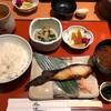 九州旅行D1/旅の始まりは大好きな鈴波から。