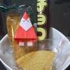 クリスマスイブなので、あったかいお茶を飲みに来てください。