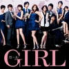 【GIRL】「U-NEXT」