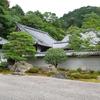 庭園26 南禅寺本坊庭園 小堀遠州と十の庭