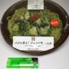 バジル香る!ジェノバ風パスタを食べてみた。