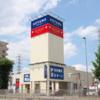 「洋服の青山」初のアウトレット店舗を相模原にオープン!