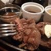沖縄旅行2 初日の食事 夕食は瀬長島ウミカジテラスで