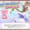南ことりちゃん誕生日おめでとう【9月12日】