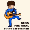 ASKA CONCERT TOUR 「GOOD TIME」の感想