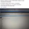 ウクライナ:電子投票への初の試み