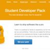 AWSやBitnamiなど開発者ツールが無料、割引利用できるGitHub for Education割引とは?