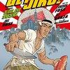 スシ・オア・デッド!コミック『GET JIRO!』はスシ職人版『仁義なき戦い』だッ!?