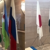 東京音楽隊の「世界の国旗国歌コンサート」(2)