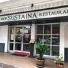 体に優しいオーガニックレストラン『SUSTAINA』&『39Espresso』 @プロンポン