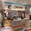 「野口鮮魚店」錦糸町駅前にできた2号店に行ってみた!