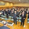塩尻東山地区産廃処分場建設反対住民決起集会へ