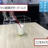 Structure Sensorでスキャンした3DデータをFacebookに投稿するまでの手順