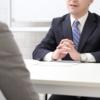 高島屋、金融サービス開始 日本橋に専用カウンター