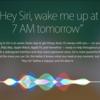 なぜ Siri はイケていないのか?Google Assistant と Alexa に追いつけない理由