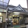 湯活レポート(銭湯編)vol307.豪徳寺の軟水銭湯「鶴の湯」