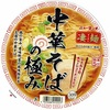 カップ麺111杯目 ニュータッチ『凄麺 中華そばの極み』