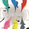 青年団国際演劇交流プロジェクト2018「GHOSTs」@こまばアゴラ劇場