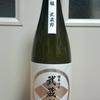 武蔵野ブラック 純米吟醸原酒 720ml