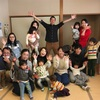 Review of Jan 7 in 緑区