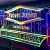 Travis Japan Concert 2019〜ぷれぜんと〜 (2019.3.26)