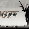 【TPS】007 慰めの報酬 レビュー(Xbox 360)