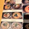 丸の内:「つるとんたん BIS TOKYO 丸の内店」にて、つるとんたん三昧を食べた