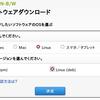 LinuxMint18(MATE)でBrotherのDCP-J973Nをネットワークプリンタとして使う