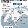 今日の中国30 「一帯一路」とうとう北極海航路まで狙う。権益拡大は果てしない