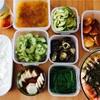 今週の常備菜のポイントは、白瓜とすもも!