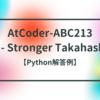 AtCoder-ABC213 E - Stronger Takahashi【Python解答例】