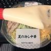 実録・本当に冷やし中華にマヨネーズは美味いのか?
