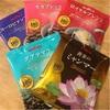 【ブルックス ドリップコーヒー5種90袋セット】神奈川県中井町 ふるさと納税返礼品