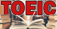 「TOEIC L&Rテスト 文法問題 でる1000問」の特徴を使い方を徹底解説!