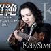 Kelly SIMONZ 超絶ギターセミナー、プライベートレッスン開催致します!
