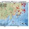 2016年10月26日 05時53分 相模湾でM2.6の地震