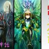 【イベント情報】9月のTRPGイベント!