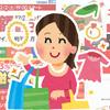 さぁ12月突入!楽天市場・ヤフーショッピング・ポンパレモール・Wowmaで年末セール合戦開催!