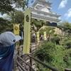 【旅行記】東海旅行②灼熱岐阜歩き!巨大要塞・岐阜城を見学する