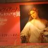 東京都美術館「ティツィアーノとヴェネツィア派展」4月2日(日)までです。