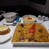2019年スリランカ航空ビジネスクラス 機内食【シンガポール⇔コロンボ⇔マレ】