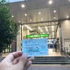 2018年7月週末パス紀行その1只見線 小出→会津川口