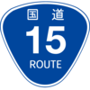 No.095 国道15号