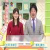 大坪奈津子 ゴジカル 2019年12月09日(月)
