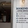 下北沢のかわいいコーヒーショップ Bookend Coffee