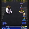 FINAL FANTASY Record Keeper その1