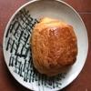 Bread Distribution Poujauran